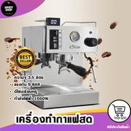 เครื่องชงกาแฟ เครื่องทำกาแฟ เครื่องทำกาแฟสด คุณภาพดี แรงดันสูง กำลังไฟ 1050W Coffe Maker GIVEZY SHOP
