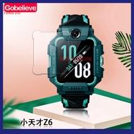 [GO]小天才Z6手錶鋼化膜 小天才Z6鋼化玻璃膜 智能電話運動保護貼膜