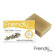 【英國富樂皂FRIENDLY SOAP】茶樹&薑黃潔膚手工皂