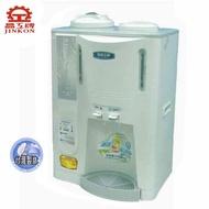 晶工 10.5L全自動溫熱開飲機 JD-3600
