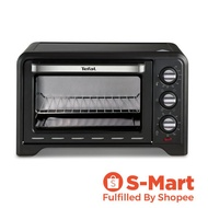 Tefal Oven Optimo 19L - OF4448 - ELCDT