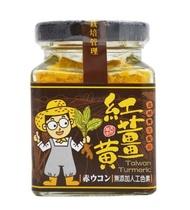 豐滿生技 台灣紅薑黃 50g/罐 (另有3罐特惠)