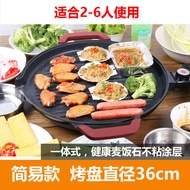 Maifan Stone Small Electric Stove Round Barbecue Stove Non-stick Electric Baking Pan Smokeless Barbecue Pot Household Korean Barbecue Machine