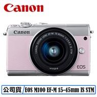 CANON EOS M100 EF-M 15-45mm IS STM 單眼相機 台灣代理商公司貨灰色