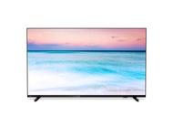 "[FREE SHIPPING] PHILIPS 58"" 4K UHD LED Smart TV 58PUT6604"