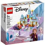 [大王機器人] LEGO 43175 迪士尼公主系列 安娜與艾莎的口袋故事書