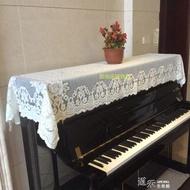 加厚鋼琴罩蕾絲鋼琴半罩鋼琴半披防塵罩簡約鋼琴套立式鋼琴通用