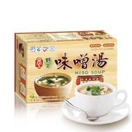 【京工養生館】野菜味噌湯(10入)