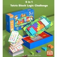Totty Books (4 ขวบ - ผู้ใหญ่) ดีมากๆ! ของเล่นฝึกสมอง แทนแกรม 5 in 1 Tetris Block Logic Challenge (Mideer) ของเล่นเสริมiq ของเล่นเด็กผญ ของเล่นเด็กชาย ของเล่นเด็ก ของเล่นเสริมพัฒนาการ ของขวัญวันเกิด