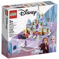 LEGO樂高 43175 冰雪奇緣 frozen口袋書  $700(七張可面交)