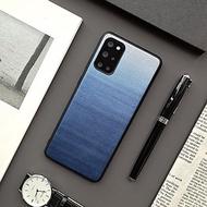 山海藍漸層三星GalaxyS21+真皮手機殼s20ultra全包防摔皮套note20