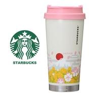 Ariel Wish日本星巴克2020櫻花季櫻花杯城市杯真空二重不鏽鋼保溫杯保溫瓶咖啡杯隨行杯to go杯子-絕版品現貨
