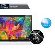 D&A  APPLE MacBook Pro /13吋 2016版日本電競玻璃奈米5H螢幕+HC Bar保護貼組