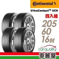 【Continental 馬牌】UltraContact UC6 舒適操控輪胎_送專業安裝 四入組_205/60/16(UC6)
