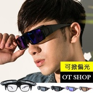 【OT SHOP】太陽眼鏡 墨鏡 防風護目鏡 P01(抗UV偏光近視套鏡 掀開活動式鏡框 運動慢跑登山 MIT台灣製)