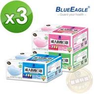 藍鷹牌 台灣製 成人平面防塵口罩 50入*3盒(藍色.綠色.粉色)