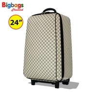 กระเป๋าเดินทาง ล้อลาก 24 นิ้ว รุ่น New luxury MZ24