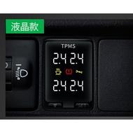 胎壓偵測器  toyota Vios RAV4 Altis Yaris Camry  OBD 自動落鎖 皆可使用 輪胎