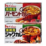 【艾莉生活館】COSTCO 日本 HOUSE 業務用咖哩塊-佛蒙特or爪哇1kg/盒【特價】《㊣可超取》