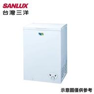 【SANLUX 三洋】103公升冷凍櫃SCF-103W