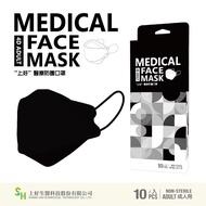 【上好生醫】成人立體 武士黑 10入裝 醫療防護口罩