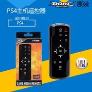 現貨PS4遙控器 無線藍牙遙控器 PS4主機DVD遙控多媒體 PS4遙控T308