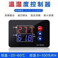 (XH-M453) 溫濕度控制器 AC110/220V 溫濕控制器 溫濕度計 溫溼度控制器 溫度+濕度控制器 二合一