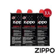 【Zippo】原廠打火機專用油 355ml 三入組(Zippo 原廠打火機專用油)