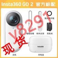 現貨 insta360 go2拇指迷你智能便攜高清防抖運動攝相機vlog