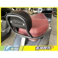 (金華摩托) SUZUKI  Saluto-125  後靠背  專用