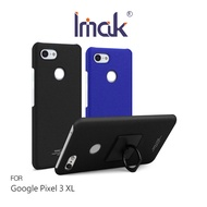 售完不補!強尼拍賣~Imak Google Pixel 3 XL 創意支架牛仔殼 背殼 硬殼 手機殼 保護殼