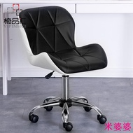 (beige) lady computer chair home office chair ergonomic chair