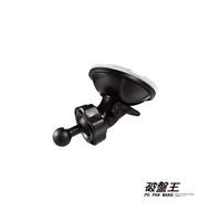 Mio行車紀錄器專用吸盤支架 MiVue C/6/7系列專用吸盤 D37