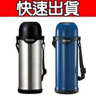 象印 SLiT不鏽鋼真空保溫瓶1000cc (SJ-TG10)