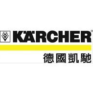 【泵浦五金】德國製 凱馳 Karcher G4000 13HP HONDA 引擎式高壓清洗機