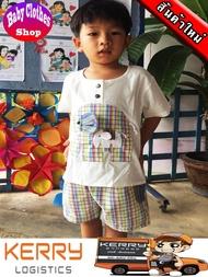 เสื้อผ้าเด็ก ชุดพื้นเมืองสีขาวลายช้างสก๊อต ภาคเหนือ ชุดไทยเด็กชาย ชุดไทยเด็กหญิง เสื้อผ้าแฟชั่น ชุดไทยเด็ก ผ้าพืนเมือง ใส่สบายเนื้อผ้านิ่ม เสื้อลายสก๊อต เสื้อหม้อฮ่อม เสื้อผ้าไหม ชุดหม้อฮ่อม แฟชั่น ผ้าไหมไทย ทันสมัย เสื้อลายดอก เสื้อมัดย้อม