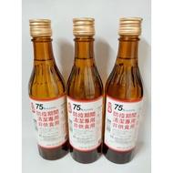 台酒75%酒精 防疫酒精300ml