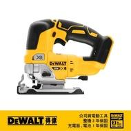 雙12限定【DEWALT 得偉】20V MAX無刷式線鋸機 空機(DW-DCS334B)