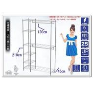 [客尊屋]超堅固鍍鉻46X123X210h(接)六層雙衣桿大衣櫥/衣架//2.54cm管徑(含手工布套)/布衣櫥