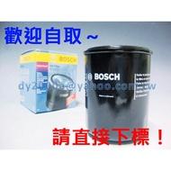 【可自取5個免運】BOSCH機油芯 FOCUS KUGA ESCAPE FIESTA IMAX 機油心機油濾芯機油濾心