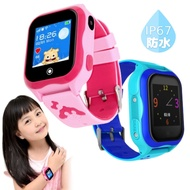 (結帳現折)IS愛思 GW-10 定位監控關懷兒童智慧手錶