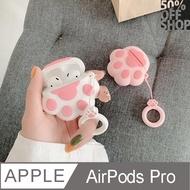 貓肉掌Airpods保護套│AirPods Pro