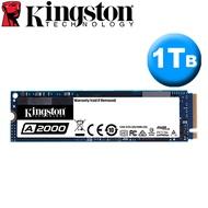 金士頓A2000 1TB M.2 PCIE SSD 讀:2200M/寫:2000/TLC顆粒/5年保