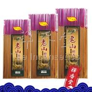 大自然 9928老山纯檀香贡支(粗香)袋装Sandalwood Incense-香脚厚度8mm&产品长度30cm40cm48cm