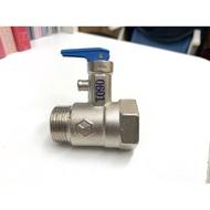 4/3 逆止洩壓閥 6分 逆止閥/洩壓閥 熱水器桶裝安全閥