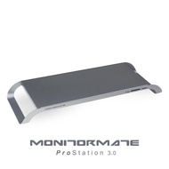 【MONITORMATE】ProStation 3.0 多功能擴充平台