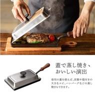 【預購】日本製 AUX 大人的鐵板 4.5mm 極厚鐵板 烤肉盤 燒肉盤 鑄鐵鍋 鐵板燒 燒肉 烤肉 露營 燕三条 職人