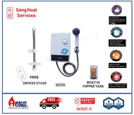 Aerogaz S850 Instant water heater With Free Shower Stand