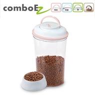 【ComboEz】智能電動自動抽真空保鮮罐(5L_4顏色任選)