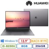 HUAWEI MateBook X Pro 13.9吋筆記型電腦 i5/256GB/8GB (送原廠雙肩背包+MateBook藍牙滑鼠)